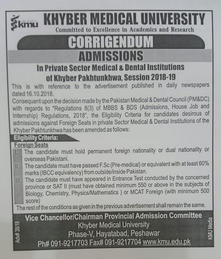 Corrigendum Admissions in Private Sector Medical and Dental Colleges 2018-19