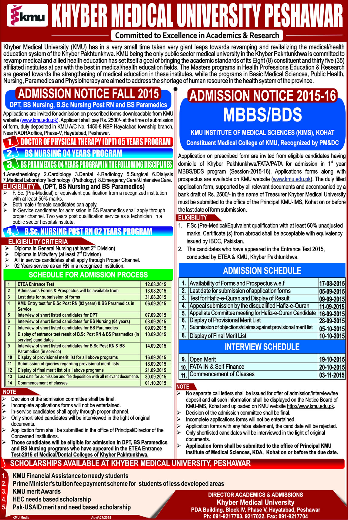 Admissions Open in BSc Nursing (Post RN) | Khyber Medical ... on gautam buddha university, kabul medical university, riphah international university, gandhara university, king edward medical university,
