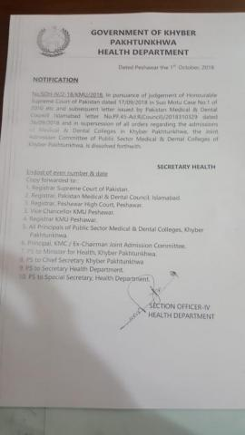 Joint Admissions Committee Dissolved - Health Department Notification