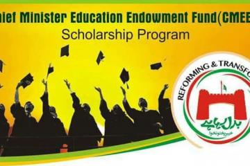 CMEEF - Scholarship program