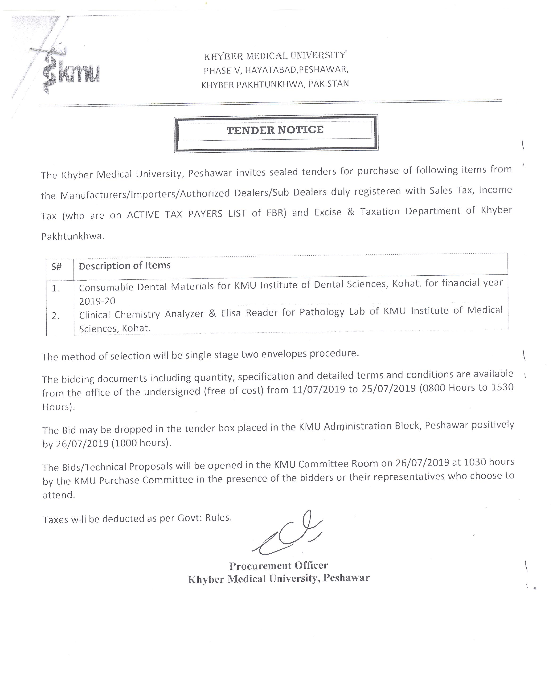 Syllabus For ETEA Medical Entrance Test 2019 | Khyber