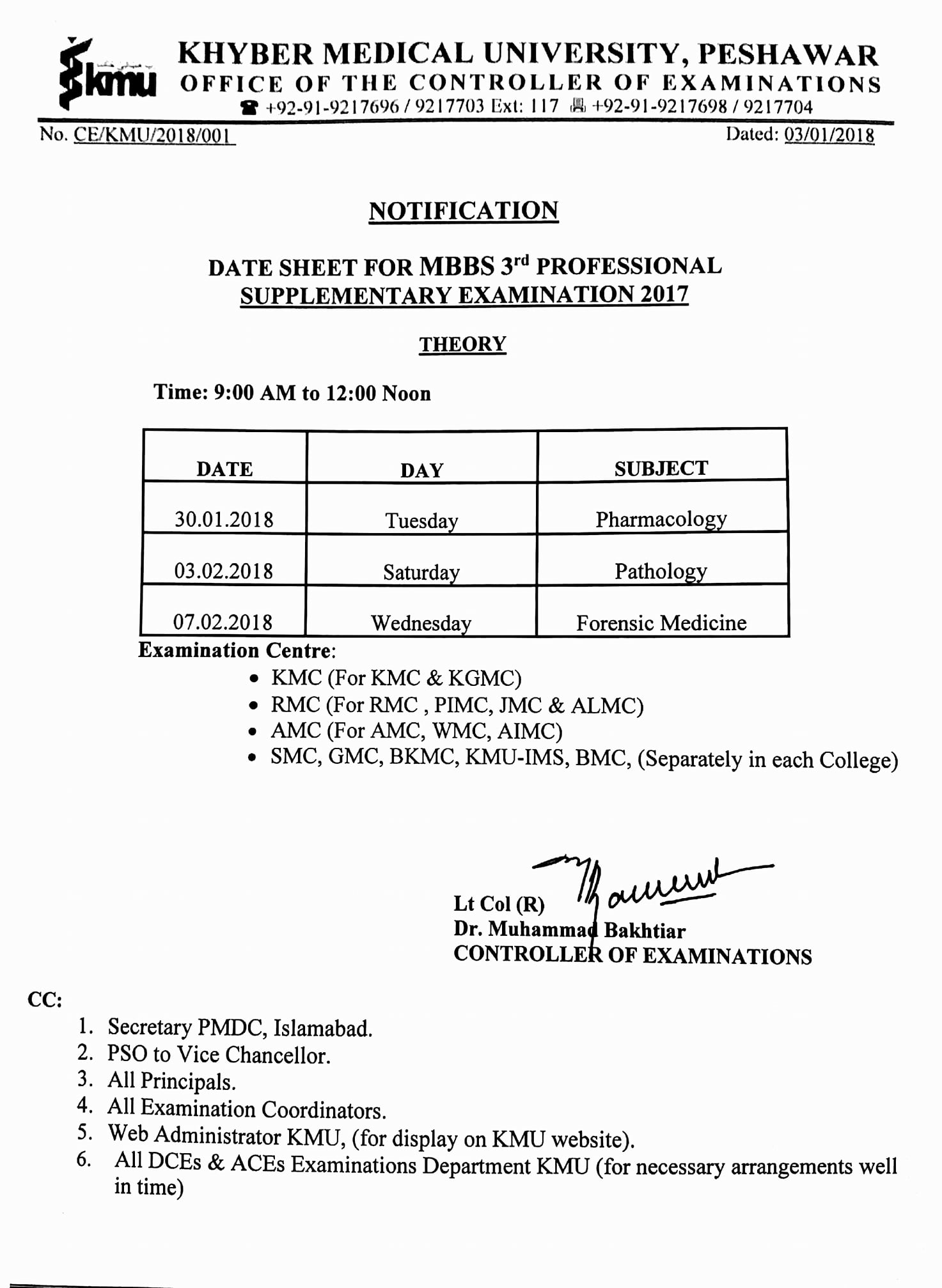 Datesheet for MBBS 3rd Professional Supplementary